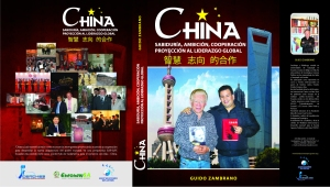 Guido Zambrano se dedicó el 2011 y 2012 a investigar la realidad económica, política y social de China, con lo que publicó su libro: China Sabiduría, ambición, cooperación que ha circulado en Ecuador, Sudamérica y China