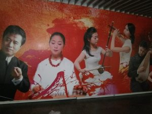 El arte chino en un mural de las calles de Beijing